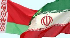 Делегация из Ирана посетила БГПУ