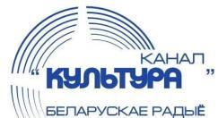 Літаратурна-музычны вечар на канале «Культура»